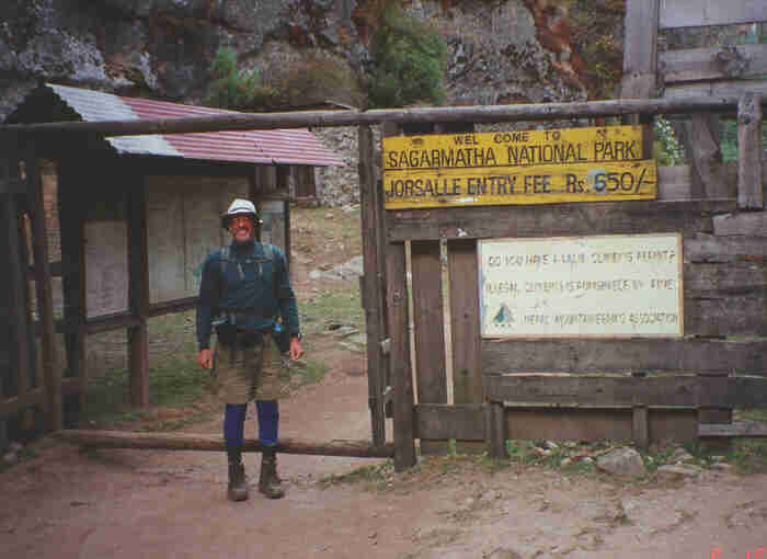 Sagarmatha National Park Entrance - nepal trekking permits