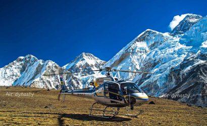 Everest Base Camp Trek 7 Days